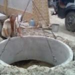 Централизованная система канализации