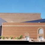 Интересные здания: Современное расширение музея в Сан-Франциско