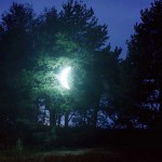 Мой собственный луна