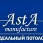 Натяжна продукція компанії Аста Мануфактура: її переваги і асортимент
